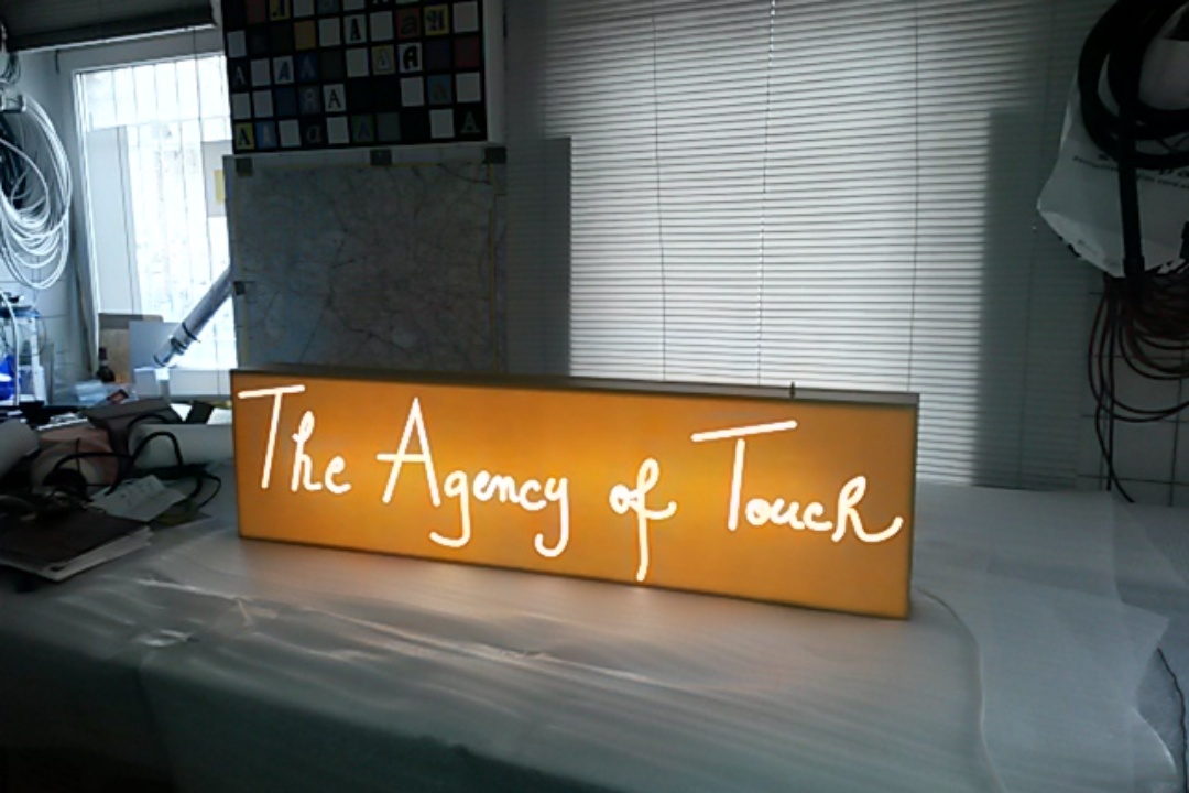 The Agency of Touch